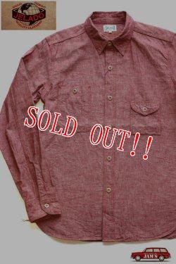 画像1: 「JELADO」ジェラード オリジナル シャンブレー ワークシャツ ガチャポケ JP94108 [フェイドトマト]
