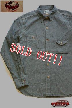 画像1: 「JELADO」ジェラード オリジナル シャンブレー ワークシャツ ガチャポケ JP94108 [ラストグリーン]