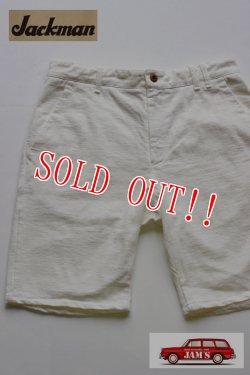 画像1: 「Jackman」 Cotton Dotsume Shorts  ジャックマン コットン ドツメ ショーツ 度詰天竺 JM7812 「オフホワイト」