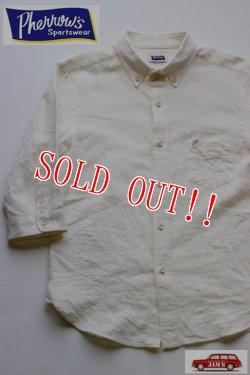 画像1: 「Pherrows」 フェローズ コットンリネン 7分袖 ボタンダウンシャツ 15S-P7BD1  [ホワイト]