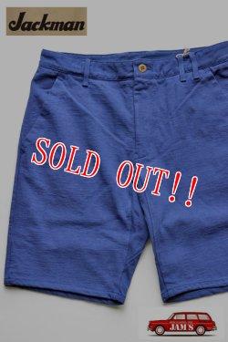 画像1: 「Jackman」 Cotton Dotsume Shorts  ジャックマン コットン ドツメ ショーツ 度詰天竺 限定カラー JM7812 「ブルー」