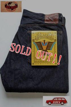 画像1: 「JELADO」 Novel Classic Raw ジェラード10周年記念モデル デニムパンツ JP-02304 [インディゴ]