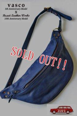 画像1: 「Re.Act」×「vasco」10th Leather Waist Bag リ・アクト × バスコ 10周年コラボ ウエストバッグ [インディゴ]