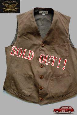 画像1: 「JOHN GLUCKOW」 by 「JELADO」 Museum Vest  ジョングラッコー ジェラード ミュージアム ベスト JG11501 [ブラウン]