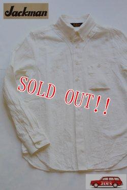 画像1: 「Jackman」 Baseball B.D.Shirts ジャックマン 綿麻 ベースボール ボタンダウンシャツ JM3160 「ホワイト」
