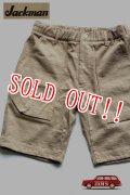 「Jackman」 Cotton Dotsume Shorts  ジャックマン コットン ドツメ ショーツ 度詰天竺 JM7926ID 「ベージュ」