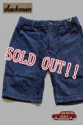 「Jackman」 Cotton Dotsume Shorts  ジャックマン コットン ドツメ ショーツ 度詰天竺 JM7926ID 「インディゴ」