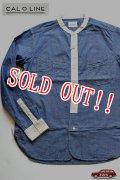 「CAL O LINE」 STAND COLLAR CHAMBRAY SHIRTS キャルオーライン スタンドカラー シャンブレーシャツ CL162-023 [ブルー]
