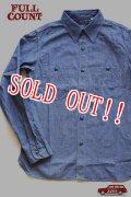 「FULLCOUNT」 25th Anniversary Chambray Shirts フルカウント 25周年記念 限定 シャンブレーシャツ [ブルー]