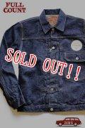「FULLCOUNT」 25th Anniversary Denim Jacket 2107 EXTREME フルカウント 25周年記念 デニムジャケット 1st エクストリーム 14.5oz [ワンウォッシュインディゴ]