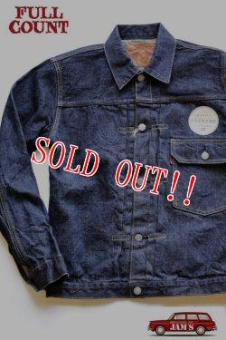 画像1: 「FULLCOUNT」 25th Anniversary Denim Jacket 2107 EXTREME フルカウント 25周年記念 デニムジャケット 1st エクストリーム 14.5oz [ワンウォッシュインディゴ]