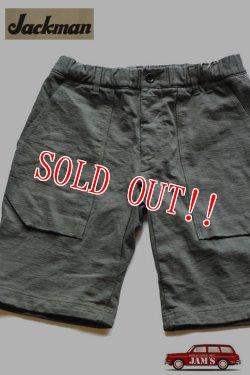 画像1: 「Jackman」 Cotton Dotsume Shorts  ジャックマン コットン ドツメ ショーツ 度詰天竺 JM7926 「オリーブ」