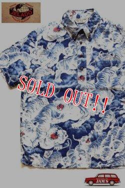 画像1: 「JELADO」 Pullover B.D. Aloha Shirts ジェラード プルオーバー 抜染 百虎 アロハシャツ SG22105 [インディゴ]
