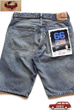 画像1: 「JELADO」 66 Shorts V/F ジェラード 66デニムショーツ ヴィンテージ加工 JP22311 [フェイドインディゴ]