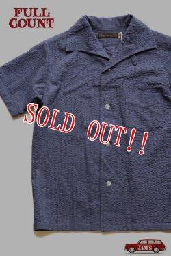 画像1: 「FULLCOUNT」 Italian Collar Resort Shirts フルカウント イタリアンカラー リゾートシャツ  Lot.4974 [エッグプラント]