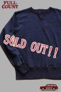 「FULLCOUNT」 25th Double V Setin Sleeve TSURIAMI Indigo Sweat Shirts フルカウント 25周年 両V セットインスリーブ 吊り編み スウェット [インディゴ]