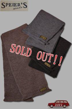 画像1: 「SPEIERS」 Wool Knit Muffler スピアーズ ウール 畦編みニットマフラー SW-002 [ウッド・ブラウン・グレー]