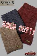 「SPEIERS」 Wool Cable Knit Muffler スピアーズ ウールケーブルニットマフラー SW-003 [ガーネット・カーキベージュ・ダークネイビー]