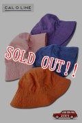 「CAL O LINE」 Corduroy Cruiser Hat キャルオーライン コーデュロイ クルーザー ハット CL191-123 [オレンジ・パープル・ブルー・ピンク]