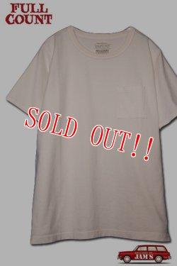 画像1: 「FULLCOUNT」 BASIC POCKET Tee フルカウント ベーシックポケット Tシャツ Lot.5805P [アイボリー]
