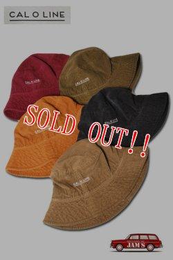 画像1: 「CAL O LINE」 Corduroy Cruiser Hat キャルオーライン コーデュロイ クルーザー ハット 太畝 CL192-107 [コヨーテ・マスタード・モス・バーガンディ・ブラック]