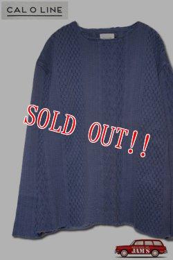 画像1: 「CAL O LINE」 CUT OFF JACQARD L/S Tee キャルオーライン カットオフ ジャガード 長袖Tシャツ [ブルー]