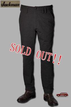 画像1: 「Jackman」 Stretch Trousers ジャックマン ストレッチトラウザーズ JM8010 [スミクロ]