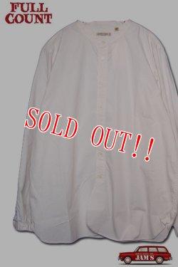 画像1: 「FULLCOUNT」BROAD CLOTH BAND COLLAR SHIRT フルカウント ブロードクロス バンドカラーシャツ オゾン加工 [ナチュラル]