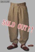 「CAL O LINE」MOUNTAIN PANTS  キャルオーライン マウンテンパンツ CL192-102 [ブラウンベージュ]