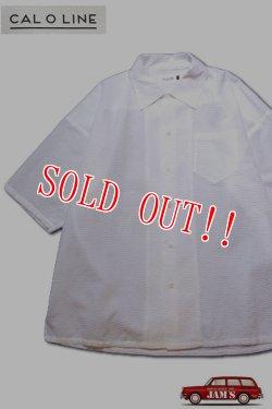 画像1: 「CAL O LINE」CATALINA Shirt キャルオーライン カタリナシャツ リップル生地 CL201-045 [ホワイト]