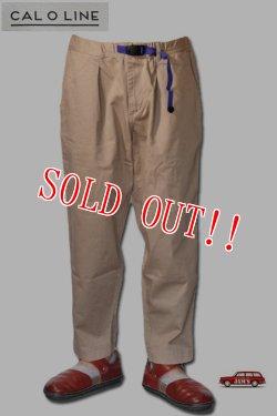 画像1: 「CAL O LINE」AORAKI PANTS キャルオーライン アオラキ パンツ CL201-100 [ベージュ]