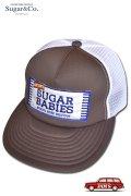 「Sugar & Co.」SUGAR BABIES Antibacterial Mesh Cap シュガーアンドカンパニー シュガーベイビーズ 抗菌素材 メッシュキャップ [ブラウン×ホワイト]