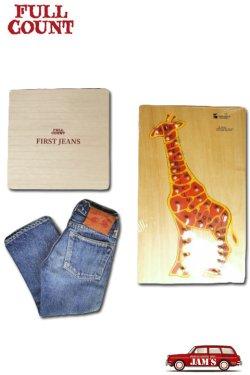 画像1: 「FULLCOUNT」My First Jeans Kids Denim Gift Box フルカウント マイ ファースト ジーンズ グランパパ パズル付き [キリン]