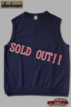 画像1: 「Jackman」USA Cotton Tee Vest ジャックマン コットンカットソー ベスト JM5118 [ネイビー]